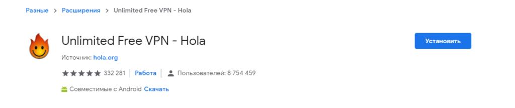 Скачать firefox 18 с поддержкой retina для mac | iphone-mods. Ru.