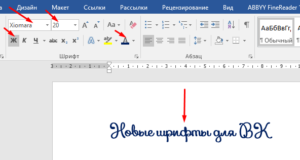 Как изменить шрифт в вк на компьютере