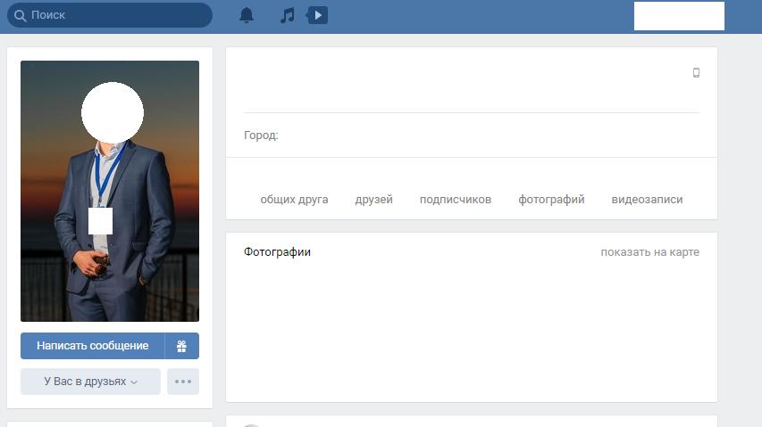 nayti-devushku-cherez-veb-kameru-poznakomitsya-zvezda-po-kontraktu-porno
