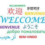 Как поменять язык вк